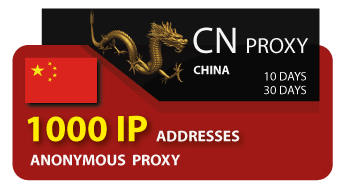 CHINA proxy 1000 IP addresses